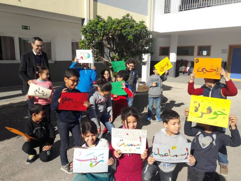 Journée de la langue arabe